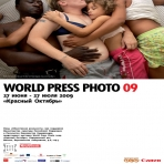 «World Press Photo 2009» в Москве