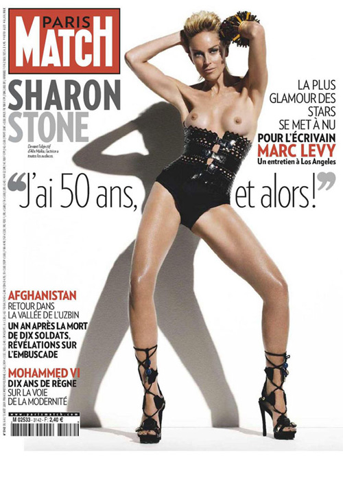sharonstonetittays-cover.jpg