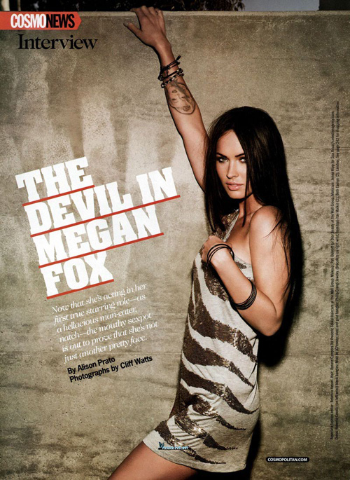 megan-fox-cos-aug-05.jpg