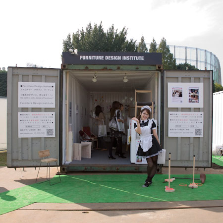 dzn_Container-Ground-at-Tokyo-Designers-Week-20.jpg