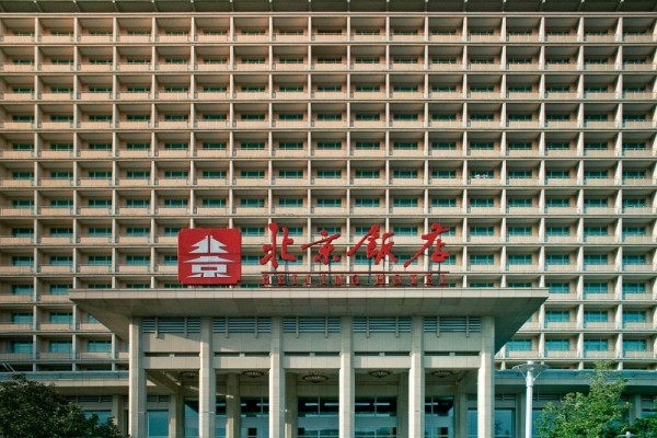 !cover_ch_beijing_hotel_IMG_4306-Edit_opt_small.jpg