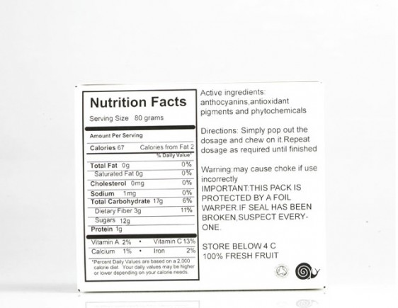 blueberry-pills-nutrition-facts-daizi-zheng-stereotypes-packaging-562x435.jpg