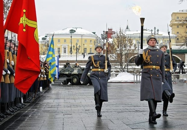 Defender of the Fatherland Day in Russia - 23 February