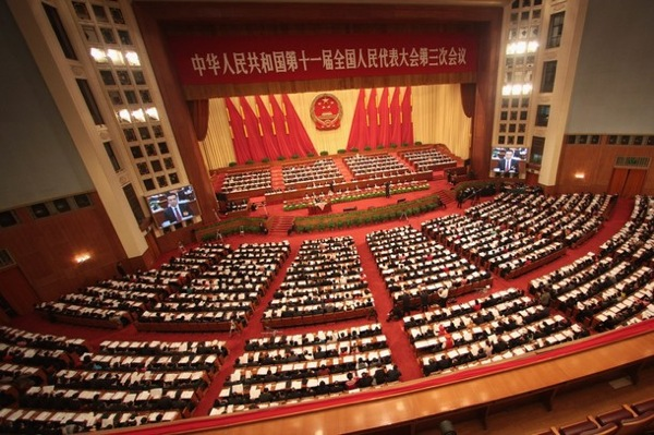 chinas_national_peoples_congress_13.jpg