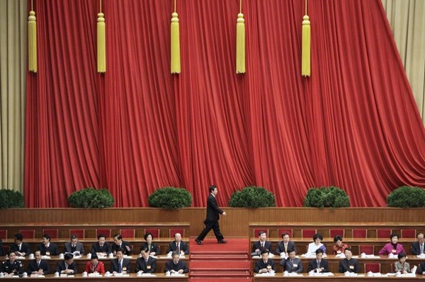 annual National People's Congress in Beijing's Great Hall of the People.jpg