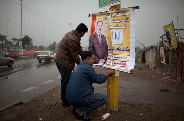 Iraq Parliament Elections