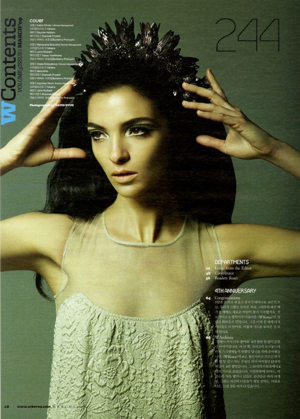 mariacarla_boscono_w_korea_march_2009_david_byun06.jpg