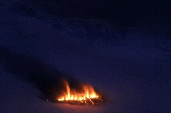 Eyjafjallajokull volcano erupts in southern Iceland