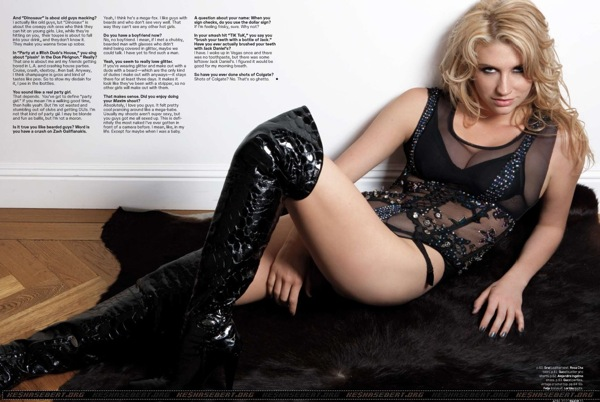 kesha_maxim_april_2010_5.jpg