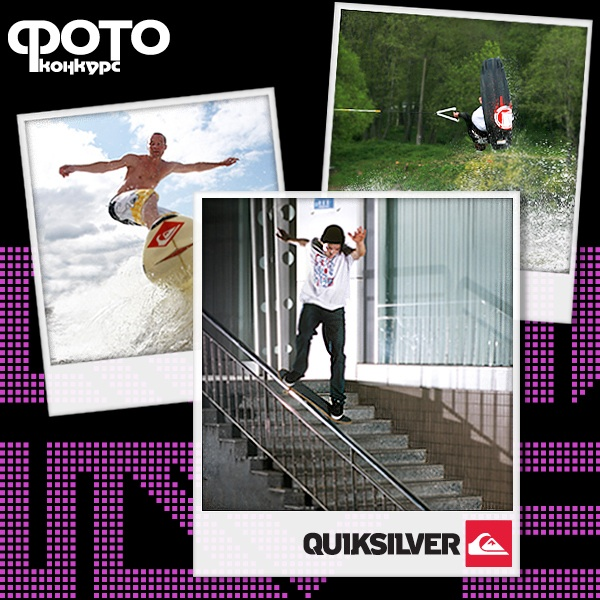 Фотоконкурс Quiksilver и Etoday Summer in action