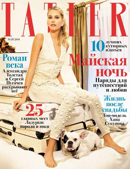 Tatler_May_Cover.jpg