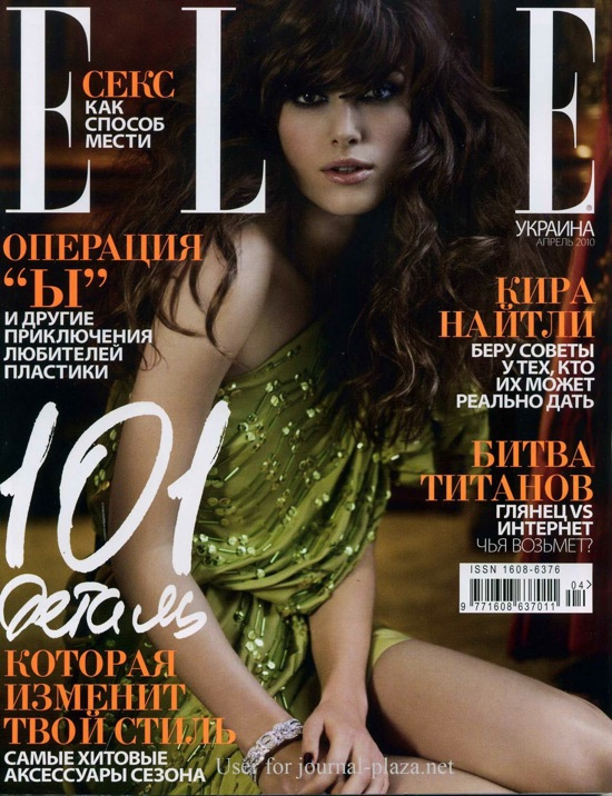 keira_knightley_elle_ukraine_april_2010_01.jpg