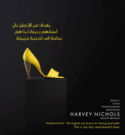 Harvey Nichols Shoes (Arabic Execution) 400x428.jpg