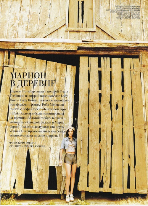 marion_cotillard_lofficiel_russia_march_2010_02.jpg
