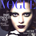 Марион Котийяр для Vogue Paris