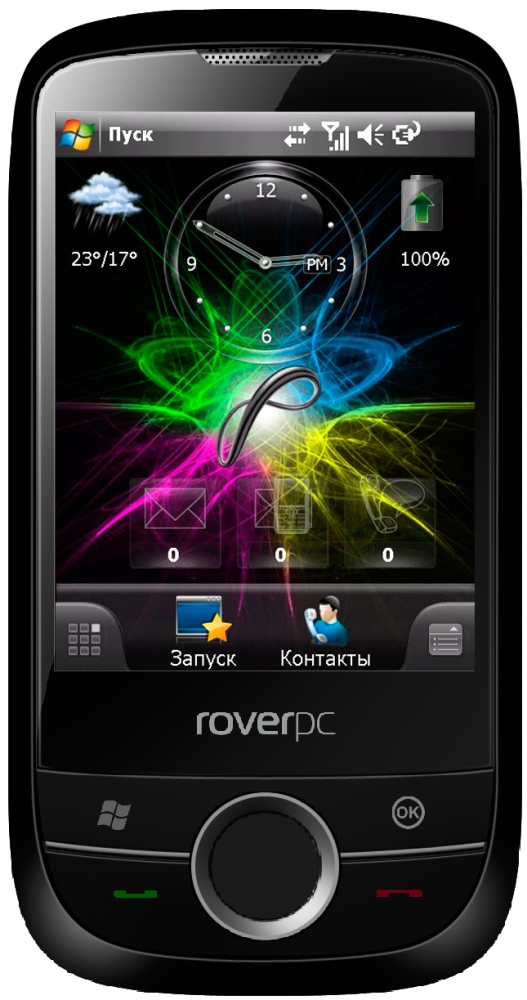 RoverPC_S8_and_S8_Lite_1.jpg