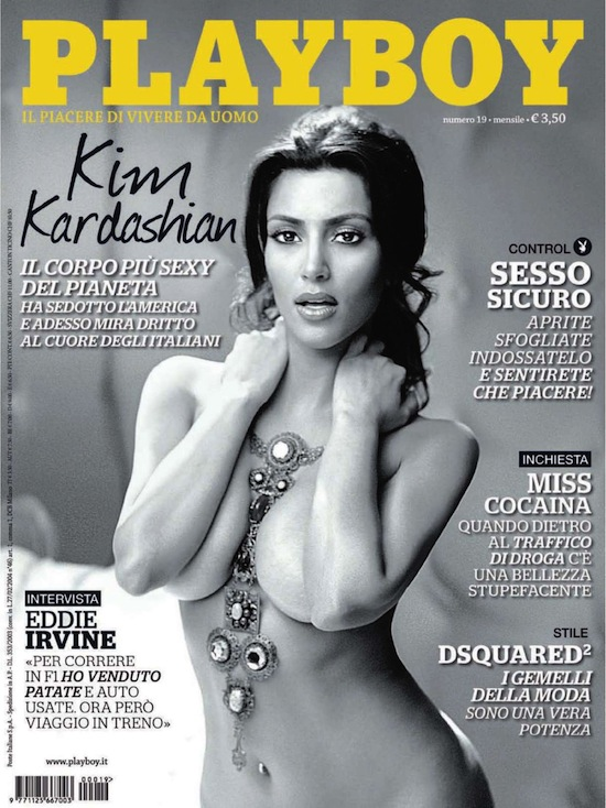 Kim Kardashian nude in Playboy
