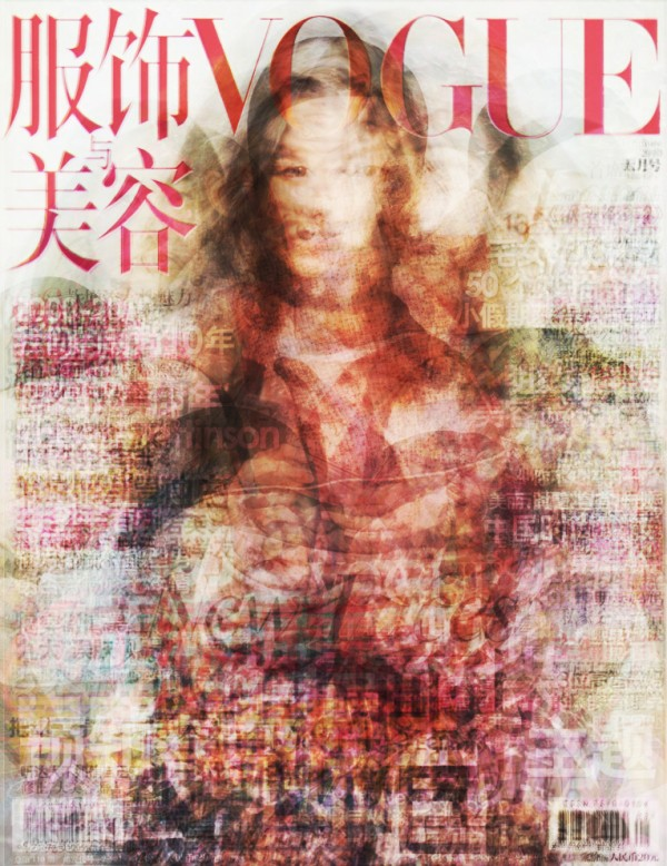 2010_vogue_cover-china-600x778.jpg