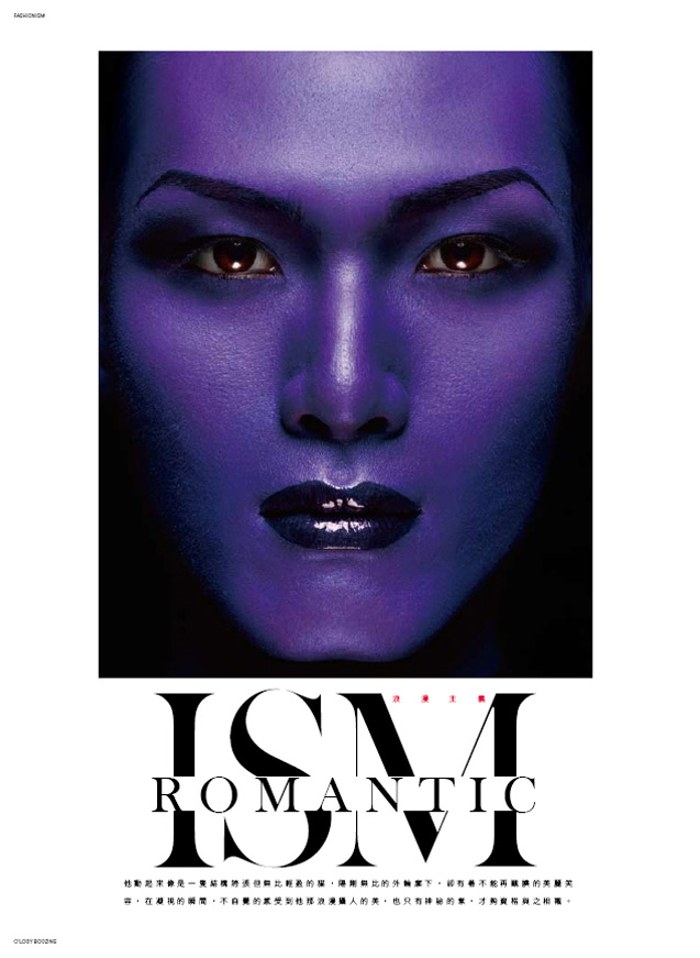 Ism-Beauty-by-Miing-Huang-for-Ology-Boozine-DesignSceneNet-03.jpg