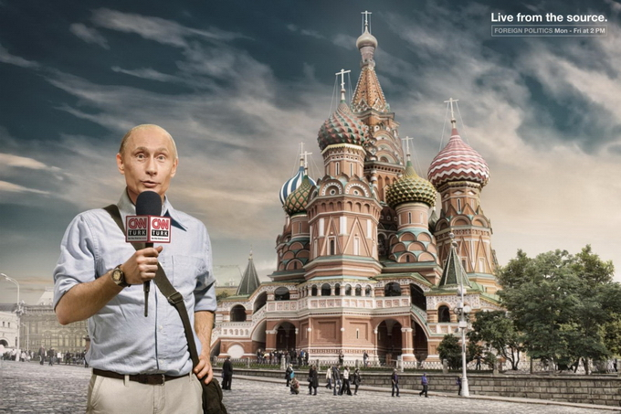 Реклама CNN Live from the source