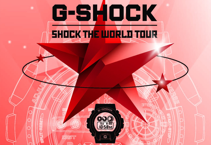 g shock moscow main.jpg