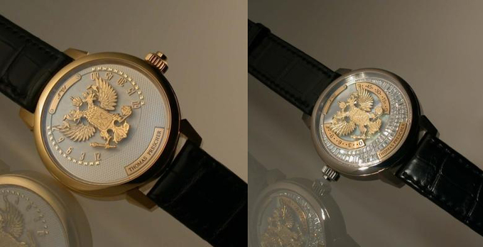Moscow Watch Expo 2011 main 03.jpg