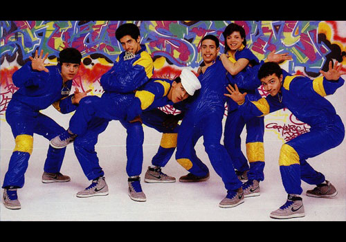 rock-steady-crew-hey-you1.jpg