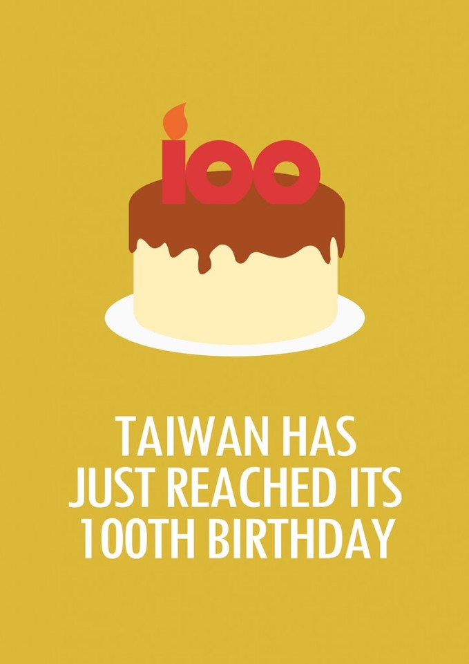 01-10-fun-facts-about-taiwan-8-724x1024.jpg