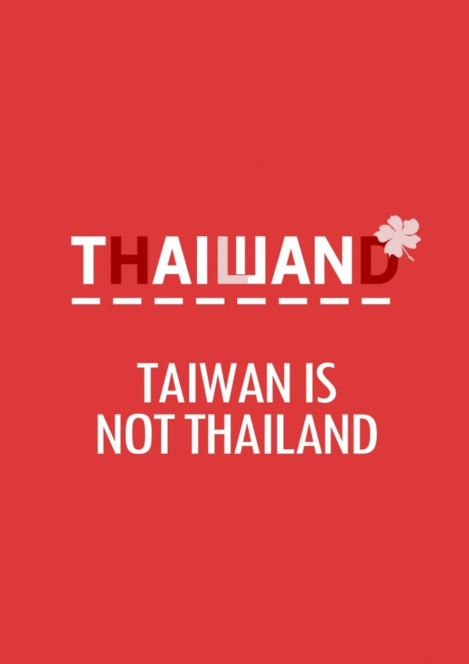 10-fun-facts-about-taiwan-724x1024.jpg