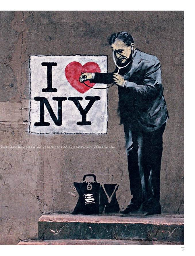 Martini Collection VERO_BANKSY Crew_LOVE.jpg