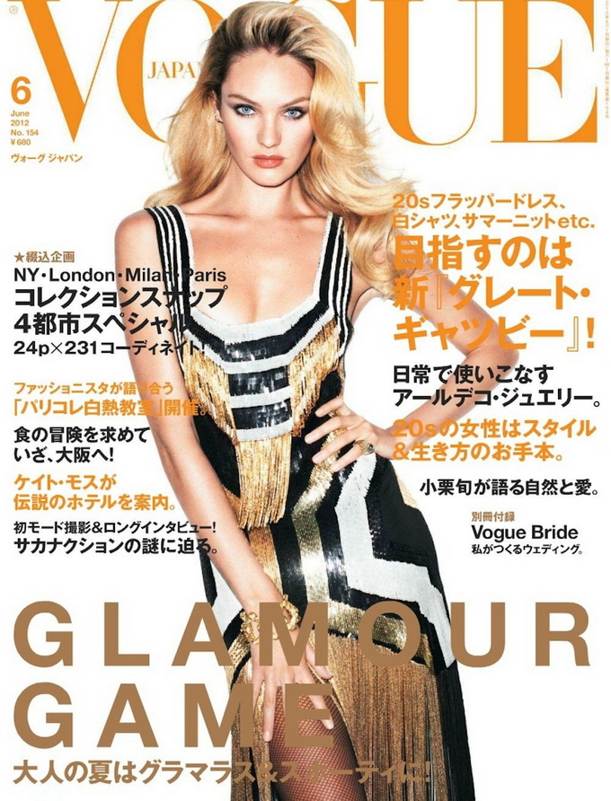 CandiceSwanepoelVogueJapan01.jpg