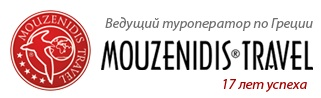 Mouzenidis Travel Музенидис Трэвел