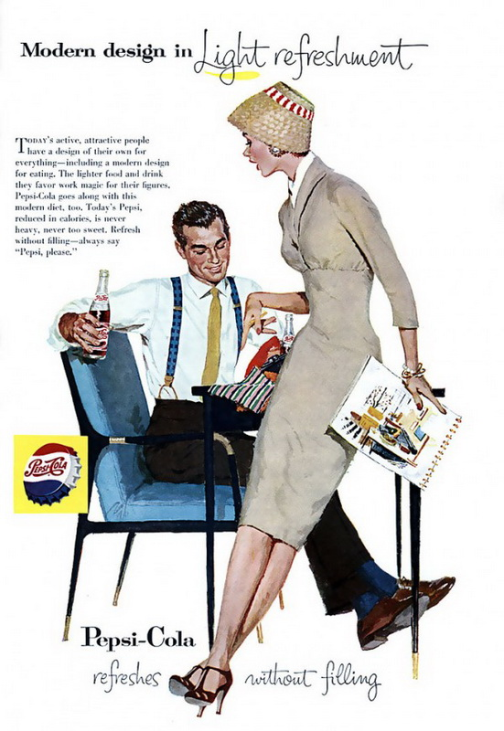 be-social-have-a-pepsi-campaign-1-600_09.jpg