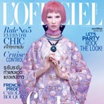 Пастель в L'Officiel Thailand