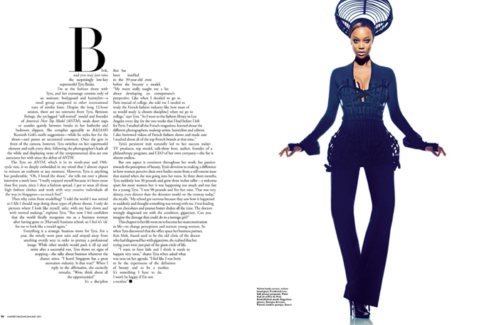 SB0113_Fashion_Tyra-Banks-3_FGR.jpg
