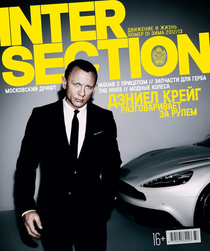 INTERSECTION Russia COVER