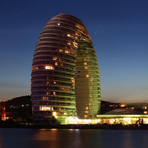 Отель Sheraton Huzhou Hot Spring Resort в Худжоу