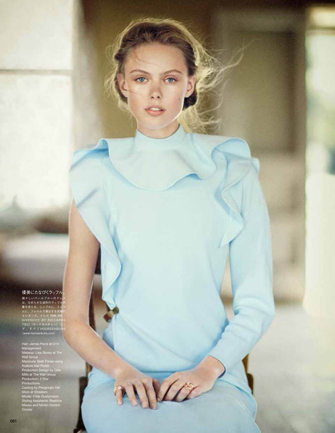 Frida-Gustavsson-Boo-George-Vogue-Japan-09.jpg