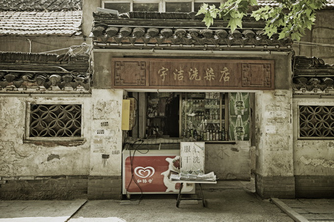 robert-peek-china-travel-series-15.jpg
