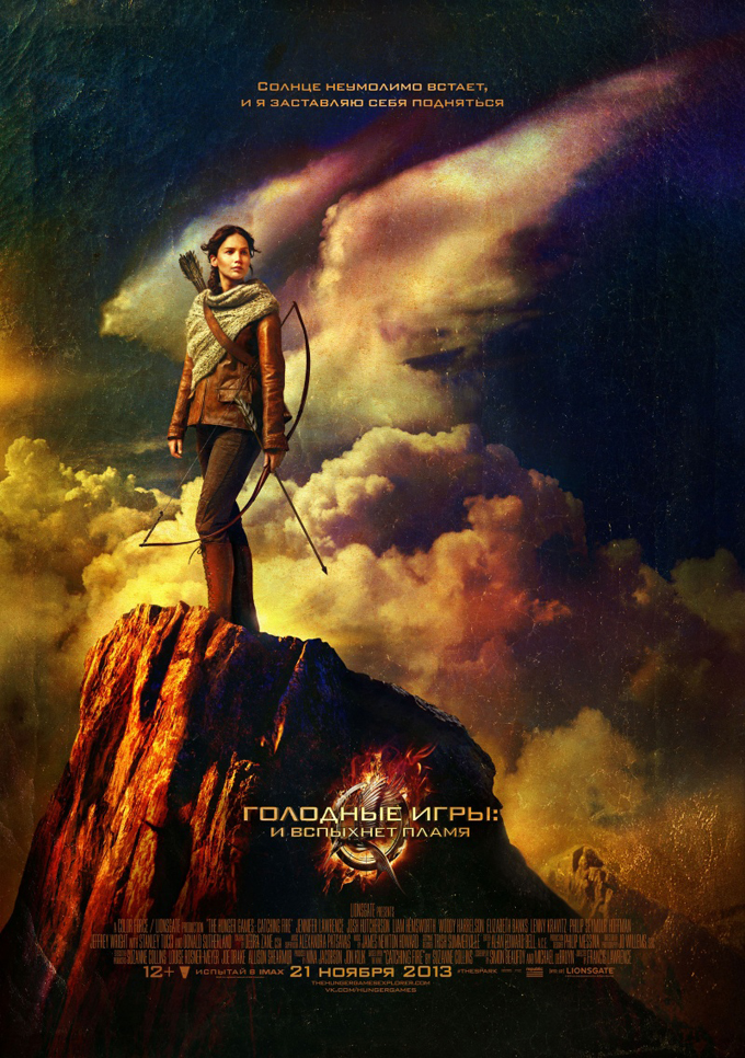 kinopoisk_ru-The-Hunger-Games_3A-Catching-Fire-2182720.jpg