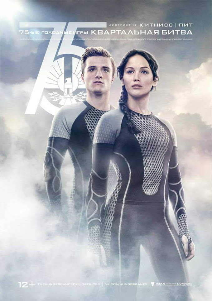 kinopoisk_ru-The-Hunger-Games_3A-Catching-Fire-2214450.jpg