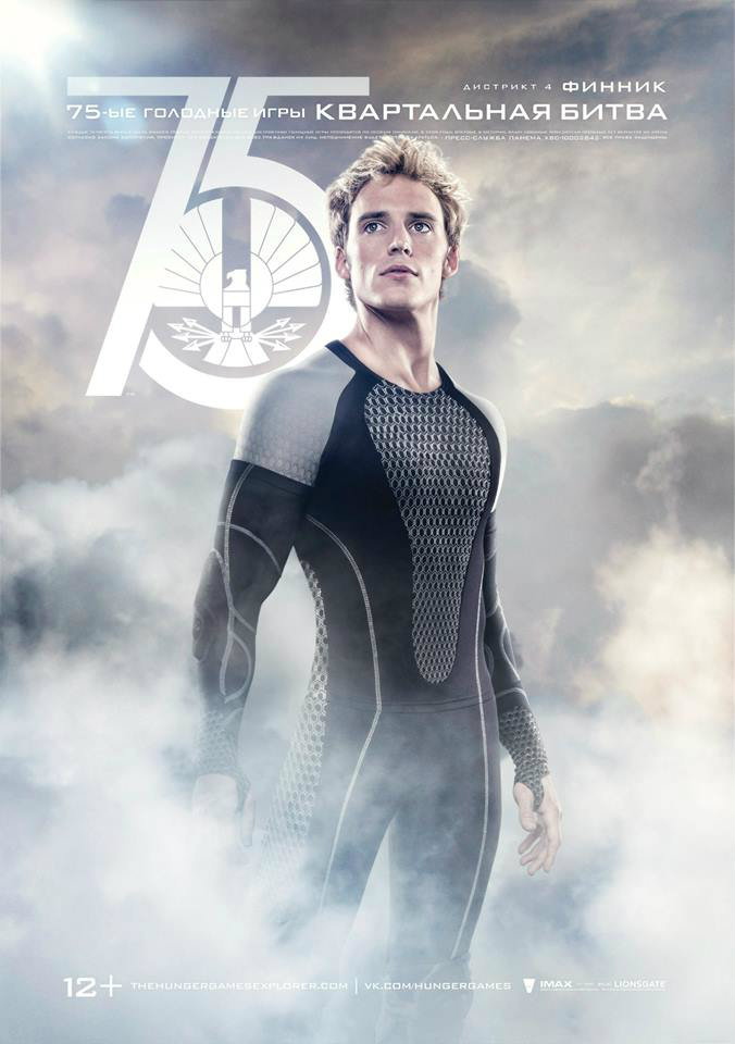 kinopoisk_ru-The-Hunger-Games_3A-Catching-Fire-2214454.jpg