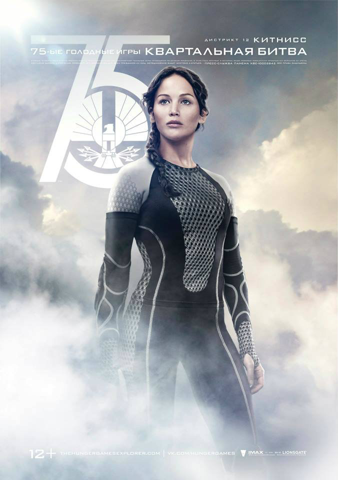 kinopoisk_ru-The-Hunger-Games_3A-Catching-Fire-2214457.jpg
