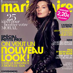 Дарья Вербова на обложке Marie Claire France