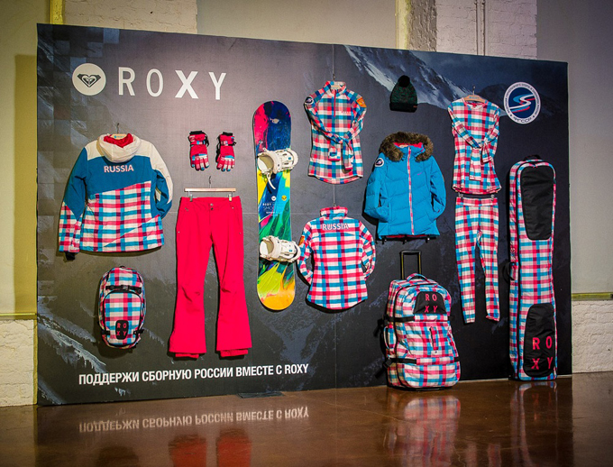 Roxy_National_collection_1.jpg