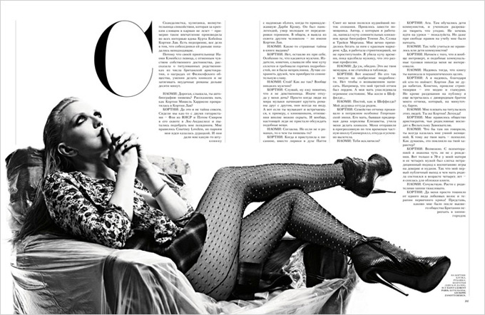Courtney-Love-Interview-Russia-Francesco-Carrozzini-06.jpg