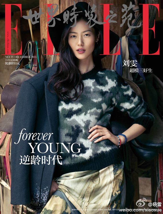 Liu-Wen-Elle-China-02.jpg
