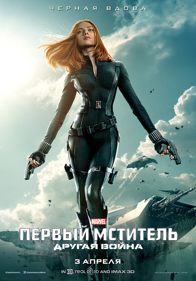 kinopoisk_ru-Captain-America_3A-The-Winter-Soldier-2339009.jpg