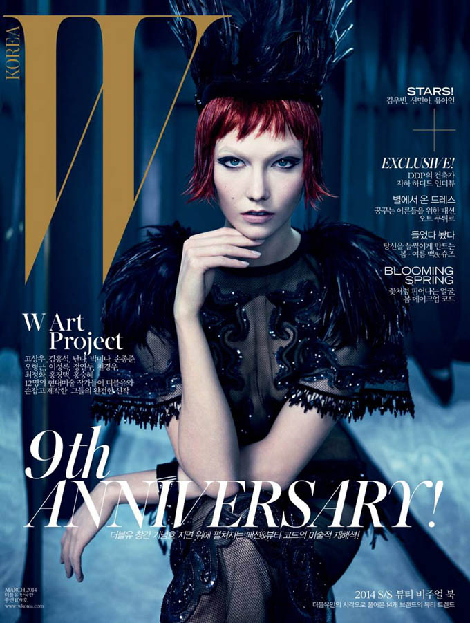 karlie-kloss-w-korea-cover.jpg