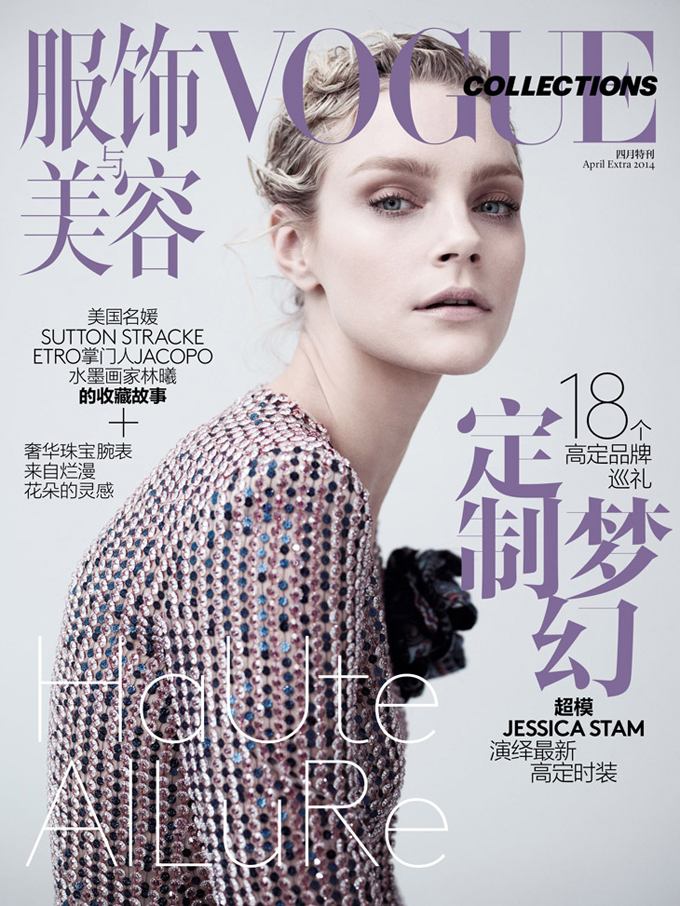 Jessica-Stam-Vogue-China-Collections-Willy-Vanderperre-01.jpg